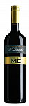 Di Lenardo Vineyards Venezia Giulia Just Me Merlot