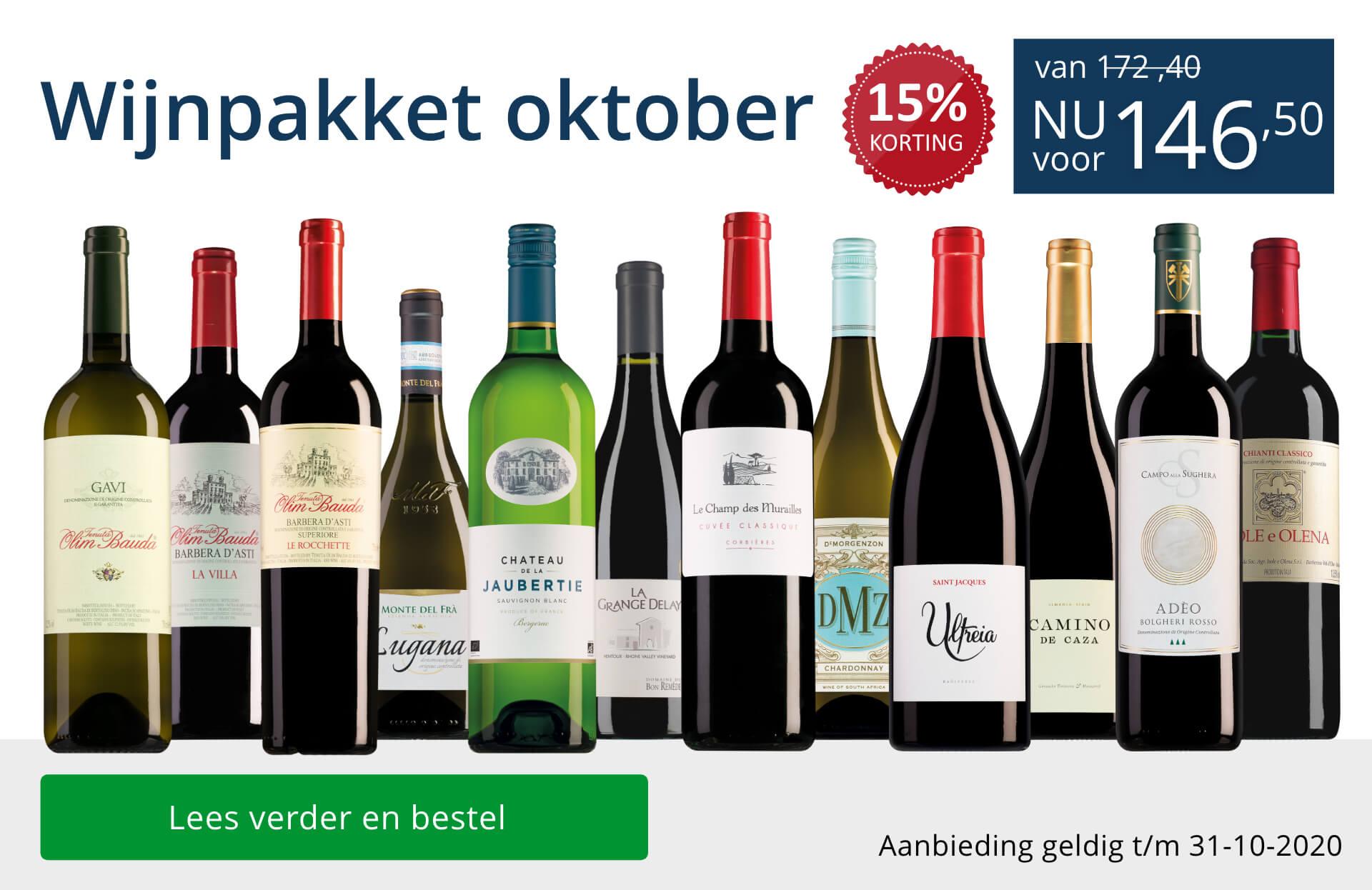 Wijnpakket wijnbericht oktober 2020 (146,50) - blauw