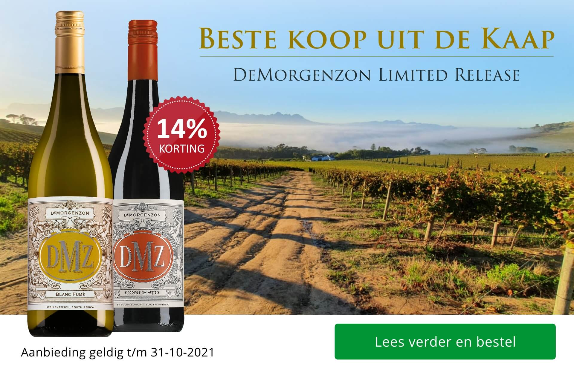 DeMorgenzon Limited Release
