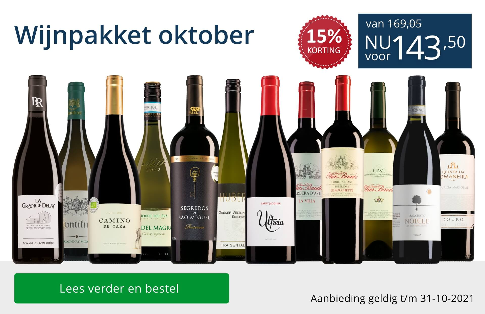Wijnpakket wijnbericht oktober 2021 - blauw